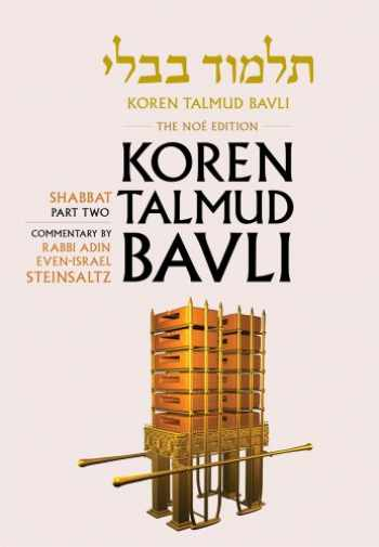 9789653015654-9653015656-Koren Talmud Bavli, Vol.3: Tractate Shabbat, Part 2 (English and Hebrew Edition)