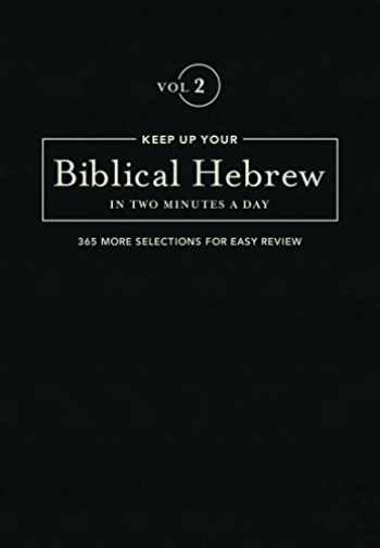9781683070634-1683070631-Keep Up Your Biblical Hebrew in Two Minutes a Day, Vol. 2 (The 2 Minutes a Day Biblical Language Series) (English and Hebrew Edition)