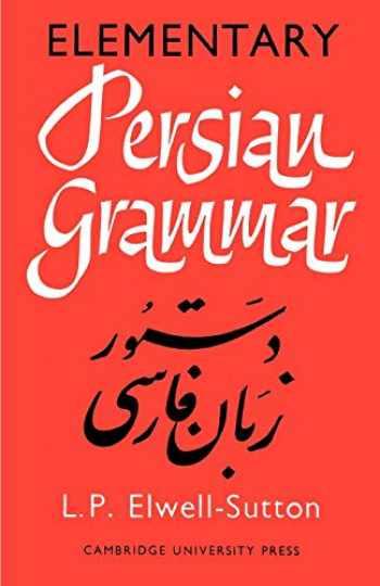 9780521092067-052109206X-Elementary Persian Grammar