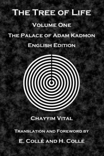 9781512065855-1512065854-The Tree of Life: The Palace of Adam Kadmon - English Edition (Volume 1)