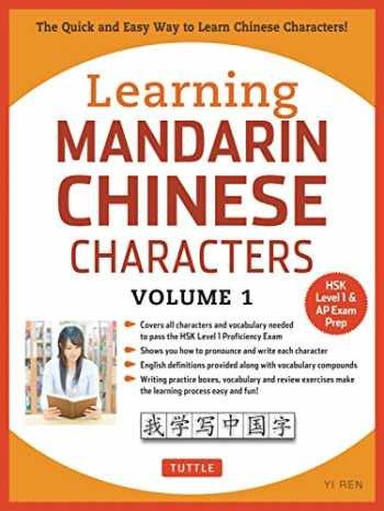 9780804844918-0804844917-Learning Mandarin Chinese Characters Volume 1: The Quick and Easy Way to Learn Chinese Characters! (HSK Level 1 & AP Exam Prep)