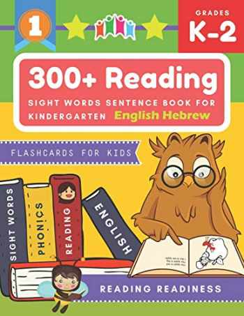 9781670560261-1670560260-300+ Reading Sight Words Sentence Book for Kindergarten English Hebrew Flashcards for Kids: I Can Read several short sentences building games plus ... reading good first teaching for all children.