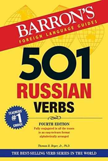 9781438010410-1438010419-501 Russian Verbs (Barron's 501 Verbs)
