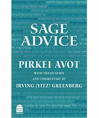 9781592644445-1592644449-Sage Advice: Pirkei Avot (English and Hebrew Edition)