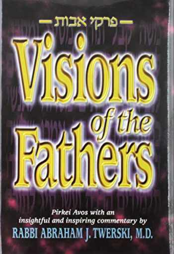 9781578192816-1578192811-Visions of the fathers : Pirkei Avos (Hebrew Edition)
