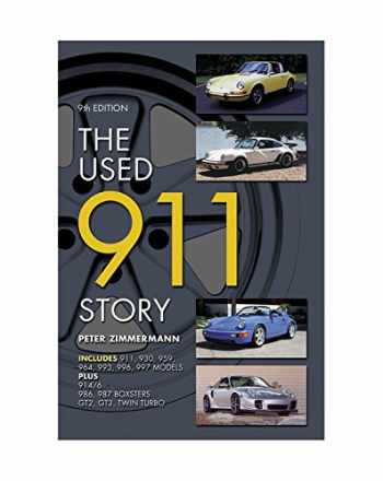 9780929758275-0929758277-The Used 911 Story: 9th Edition
