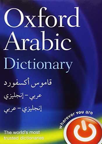9780199580330-0199580332-Oxford Arabic Dictionary