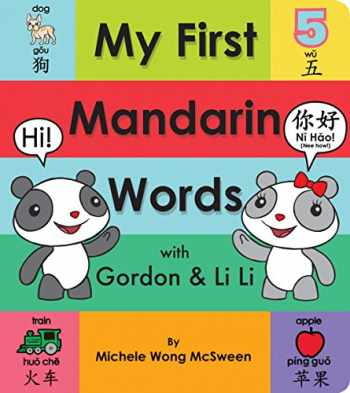 9781338253726-1338253727-My First Mandarin Words with Gordon & Li Li