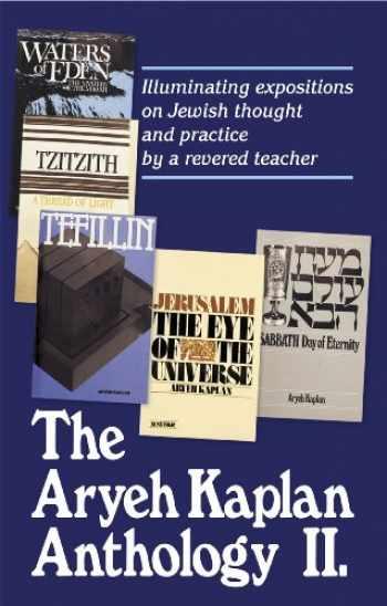 9780899068688-0899068685-The Aryeh Kaplan Anthology ll