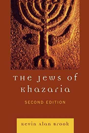 9780742549821-0742549828-The Jews of Khazaria