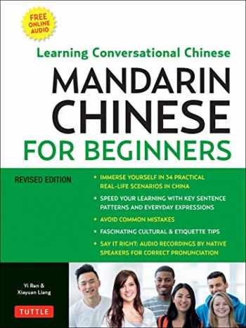 9780804849463-0804849463-Mandarin Chinese for Beginners: Learning Conversational Chinese (Fully Romanized and Free Online Audio)