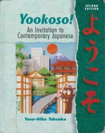9780070723368-0070723362-Yookoso! An Invitation to Contemporary Japanese (Student Edition)
