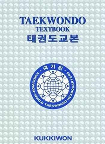 9788973367504-8973367501-Kukkiwon Taekwondo Textbook