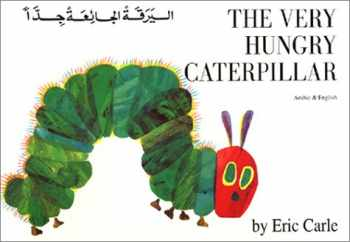 9781852691240-1852691247-The Very Hungry Caterpillar (English and Arabic Edition)