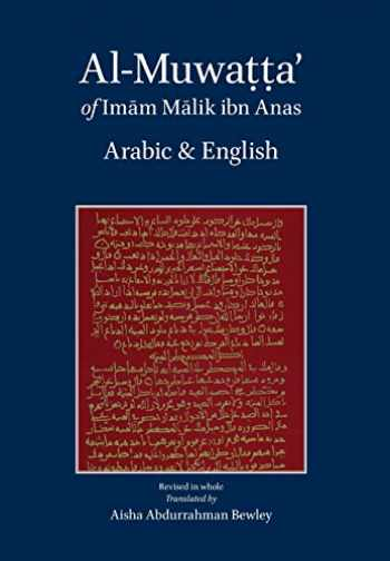 9781908892423-1908892420-Al-Muwatta of Imam Malik - Arabic-English