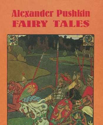 9785784200327-5784200321-Fairy Tales (English and Russian Edition)