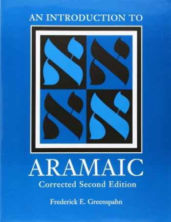 9781589830592-1589830598-An Introduction to Aramaic, Second Edition (Resources for Biblical Study)
