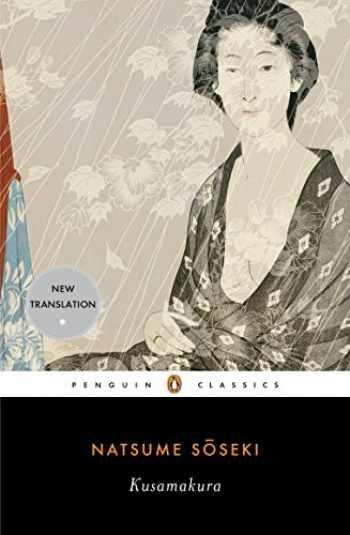 9780143105190-0143105191-Kusamakura (Penguin Classics)