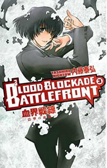 9781595829139-159582913X-Blood Blockade Battlefront Volume 3