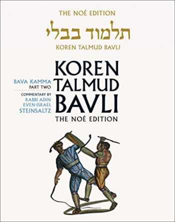 9789653015852-9653015850-Koren Talmud Bavli, Vol. 24 - Bava Kamma Part 2, 1st Hebrew / English Edition