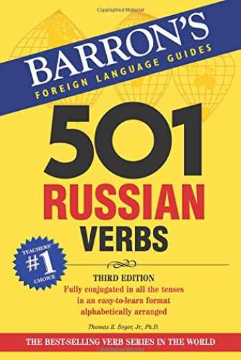 9780764137433-0764137433-501 Russian Verbs (501 Verb Series)