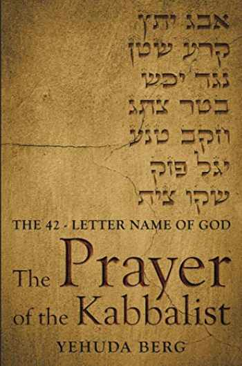 9781571899071-1571899073-The Prayer of the Kabbalist: the 42-Letter Name of God