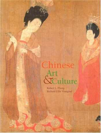 9780130889690-0130889695-Chinese Art and Culture