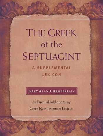 9781565637412-1565637410-The Greek of the Septuagint: A Supplemental Lexicon (English and Greek Edition)