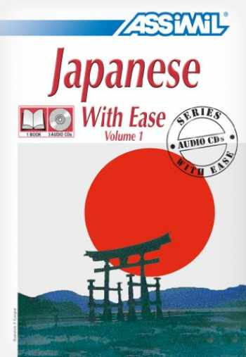 9782700521009-2700521005-Japanese With Ease (v. 1)