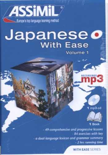 9782700570304-2700570308-Pack MP3 Japanese W.E.1 (Book + 1cd MP3): Japanese 1 Self-Learning Method (Japanese Edition)