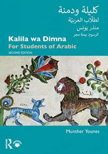 9780367359690-0367359693-Kalila wa Dimna: For Students of Arabic