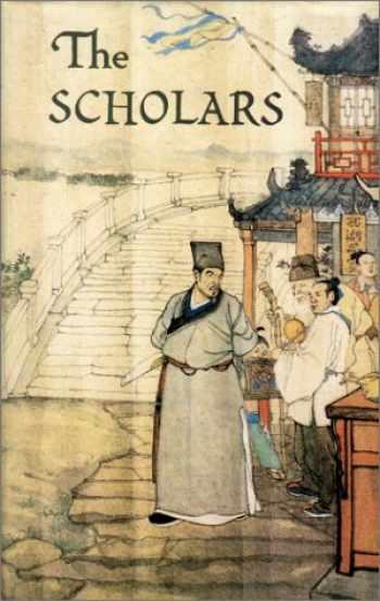 9787119012131-7119012134-The Scholars