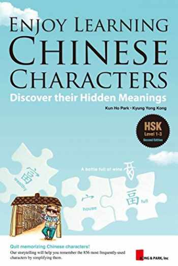 9788997134090-8997134094-Enjoy Learning Chinese Characters: Discover their Hidden Meanings (English and Chinese Edition)