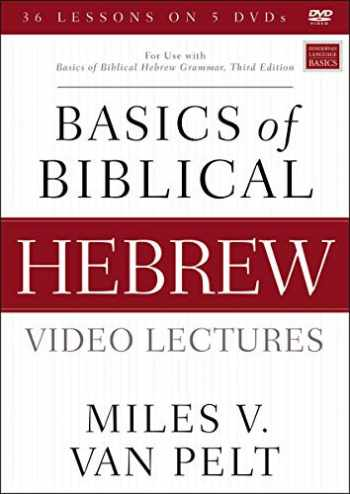 9780310538608-0310538602-Basics of Biblical Hebrew Video Lectures: For Use with Basics of Biblical Hebrew Grammar, Third Edition
