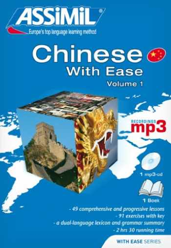 9782700570311-2700570316-Assimil Pack Chinese with Ease: v. 1 - Book plus MP3 CD (Chinese Edition)