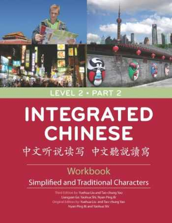 9780887276927-088727692X-Integrated Chinese: Level 2 Part 2 Workbook (Chinese Edition) (Chinese and English Edition)