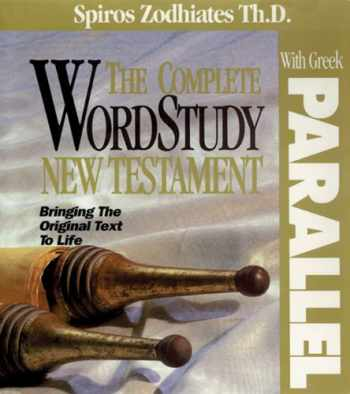9780899576527-0899576524-Complete Word Study New Testament w/ Parallel Greek: KJV Edition (Word Study Series) (English and Ancient Greek Edition)