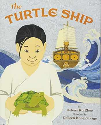 9781885008909-1885008902-The Turtle Ship