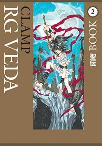 9781506700281-1506700284-RG Veda Omnibus Volume 2