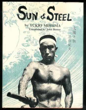 9780870111174-0870111175-Sun and Steel