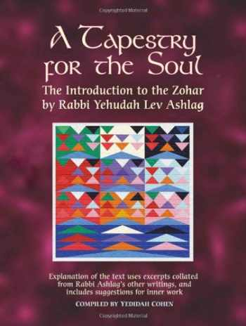 9789657222041-9657222044-A Tapestry for the Soul: The Introduction to the Zohar