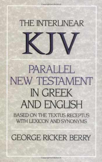 9780310393801-0310393809-Interlinear KJV Parallel New Testament in Greek and English