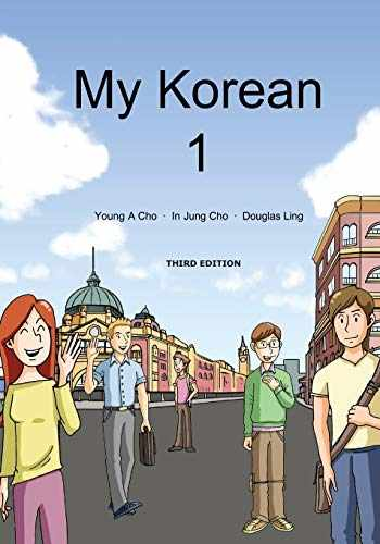 9780995442009-0995442002-My Korean 1 (1)