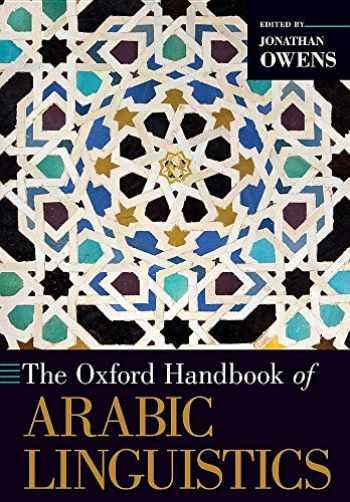 9780190912802-0190912804-The Oxford Handbook of Arabic Linguistics (Oxford Handbooks)