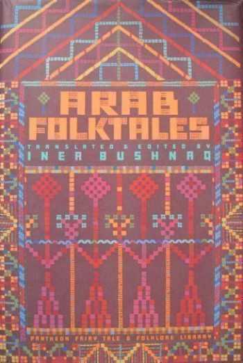 9780394501048-0394501047-Arab Folktales
