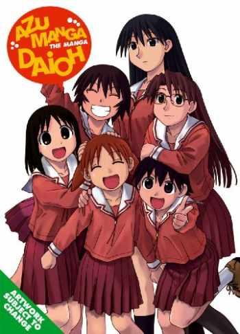 9781413903645-1413903649-Azumanga Daioh Omnibus Volume 1 (v. 1)