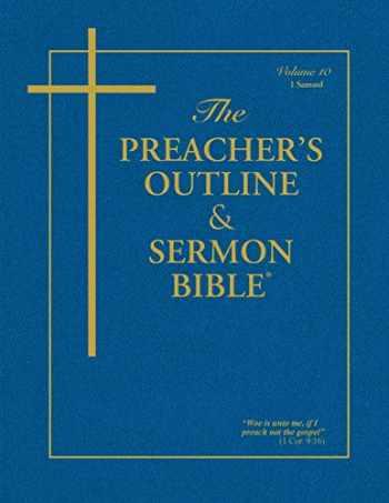 9781574071627-1574071629-The Preacher's Outline & Sermon Bible: 1 Samuel