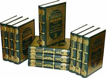 9781591440208-1591440203-Tafsir Ibn Kathir (10 Volumes; Abridged)
