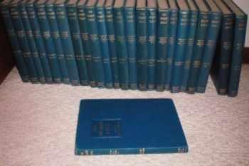 9780801040368-0801040361-The Speaker's Bible 18 Volume Set (18 Volume set)