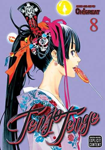 9781421540153-1421540150-Tenjo Tenge, Vol. 8 (Full Contact Edition)